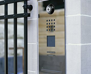 security intercom systems